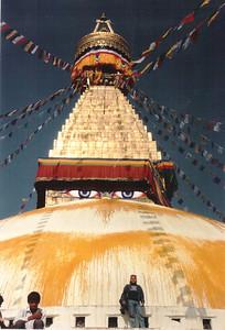 239 Katmandu NP